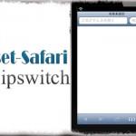 Reset-Safari Flipswitch - Safariのタブ・履歴・キャッシュをサクッと削除 [JBApp]