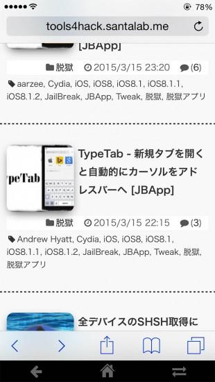 jbapp-riker-android-menubutton-activator-buttons-03