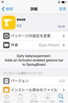 jbapp-riker-android-menubutton-activator-buttons-05