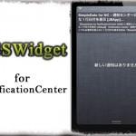 RSSWidget for NotificationCenter - 通知センターにRSSを表示する! [JBApp]
