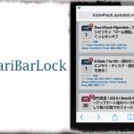 SafariBarLock - Safariのフルスクリーンを無効にして常時バーを表示する