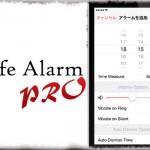 Safe Alarm PRO - アラームごとに「音量」や「スヌーズ時間」などを設定可能に
