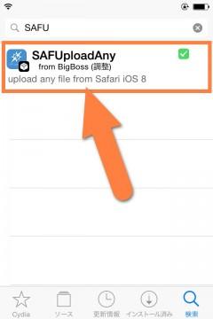 jbapp-safuploadany-02