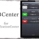 SBCenter for NC - 通知センターからリスプリング、再起動を簡単に! [JBApp]