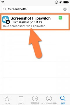 jbapp-screenshot-flipswitch-02