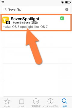 jbapp-sevenspotlight-02