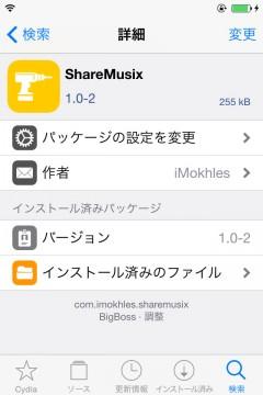 jbapp-sharemusix-03