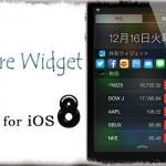Share Widget for iOS 8 - 通知センターに定番の「共有ウィジェット」を追加