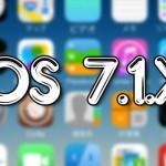 ShrinkやMore Icons、公式版libstatusbarがiOS 7.1.2に対応したよ! [JBApp]