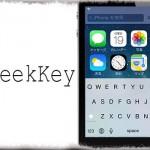 SleekKey - キーボードを非常にシンプルでフラットなデザインに変更