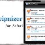 Sleipnizer for Safari - 最高だ!Safariにジェスチャーを!フルスクリーンも! [JBApp]