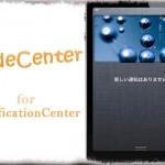 SlideCenter for NC - 通知センターに写真スライドショーを表示する [JBApp]