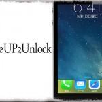 SlideUP2Unlock - ロック画面を上にスライドしてロックを解除