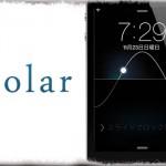 Solar - 時間に合わせて太陽の位置を示す、Apple Watch風ロック画面
