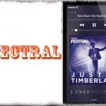 Spectral - 再生曲のアートワークに合わせて、ロック画面の背景が変化 [JBApp]