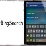 SpotBingSearch - YouTubeやTwitterなどをSpotlightから検索可能に [JBApp]