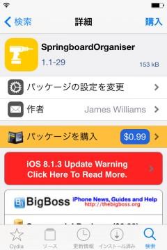 jbapp-springboardrganiser-02