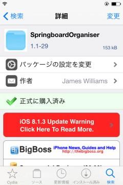 jbapp-springboardrganiser-03
