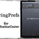 SpringPrefs for NC - 通知センターにシンプルなシステム情報を表示 [JBApp]