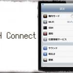 SSH Connect - 設定アプリに『SSH』項目を追加する [JBApp]