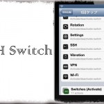 SSH Switch - ActivatorやSwitchiconsから使えるFlipswitch用 SSH トグル [JBApp]