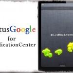 StatusGoogle for NC - 通知センターから1発グーグル検索!日本語もOK [JBApp]