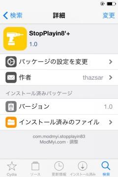 jbapp-stopplayin8plus-03