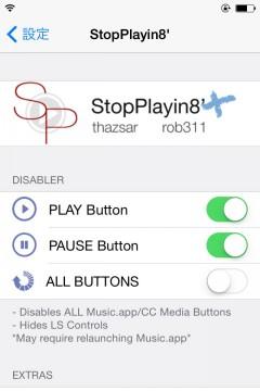 jbapp-stopplayin8plus-07