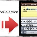 SwipeSelection - これだ!キーボード上をスワイプでカーソル移動! [JBApp]