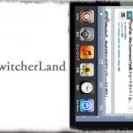 SwitcherLand - アプリスイッチャーも横向き表示に対応させる! [JBApp]
