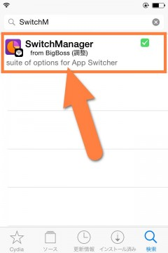 jbapp-switchmanager-02