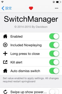 jbapp-switchmanager-07