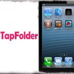 TapTapFolder - フォルダを1タップで先頭にあるアプリを起動する [JBApp]