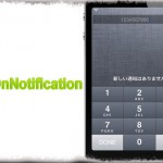 TelOnNotification - サクッと通知センターから電話番号を入力して発信する [JBApp]