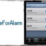 TimeForAlarm - 時計アプリにアラームが鳴るまでの残り時間を表示 [JBApp]