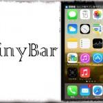 通知バナーをコンパクトに!! 「TinyBar」でステータスバーぴったりサイズに [JBApp]