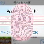 指紋認証で各アカウント情報を自動入力「TouchIDEverywhere」ベータテスト開始 [JBApp]