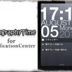 "TypographyTime for NC - 人気の""あの""時計を通知センターに表示する [JBApp]"