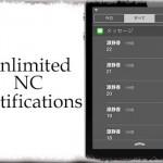 【Unlimited NC Notifications】通知センターの表示数制限を撤廃する