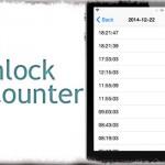 UnlockCounter - ロック解除を行った日時を秒単位で全て記録する!