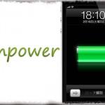 Unpower - 充電終了時にも開始時と同じように効果音を鳴らす [JBApp]