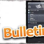 通知センター強化のBulletinがアップデート!あのTop Shelf機能が付いたゾ! [JBApp]
