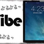 Vibe - 現在時刻をバイブの回数でお知らせ!