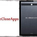 WeeCloseApps - 通知センターからスライド操作で裏で動くアプリの終了など [JBApp]