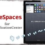 WeeSpaces for NC - 通知センターからタスク切り替え&ページ移動 [JBApp]