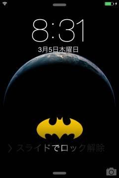 jbapp-wu-lock-beta-add-lockscreen-logo-image-03