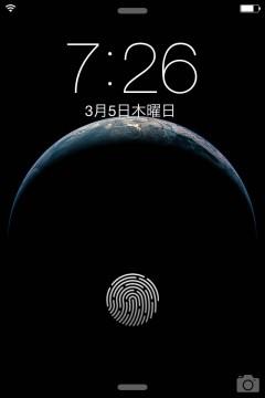 jbapp-wu-lock-beta-add-lockscreen-logo-image-04