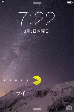 jbapp-wu-lock-beta-add-lockscreen-logo-image-05