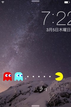 jbapp-wu-lock-beta-add-lockscreen-logo-image-06