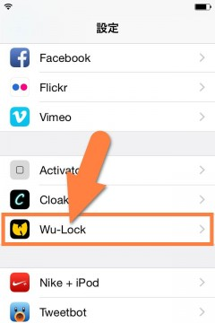 jbapp-wu-lock-beta-add-lockscreen-logo-image-07